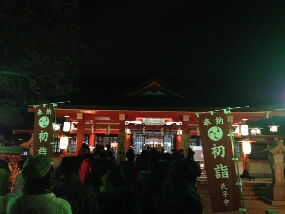 写真 2014-01-01 0 44 14