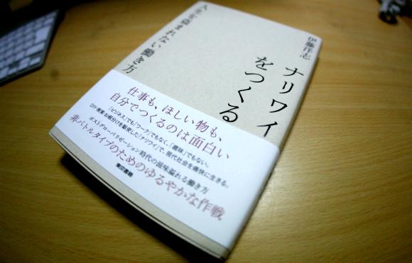 MG_4012