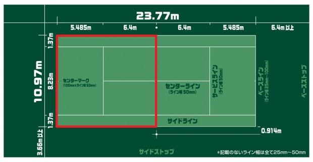 tennis_