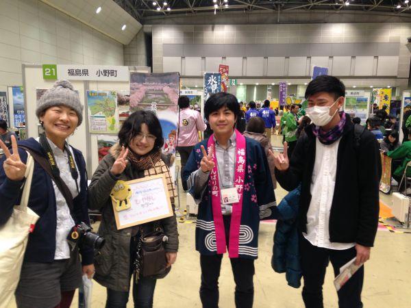 写真 2015-01-18 13 59 25
